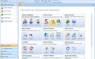 La importancia de unos sistemas modernos y actualizados